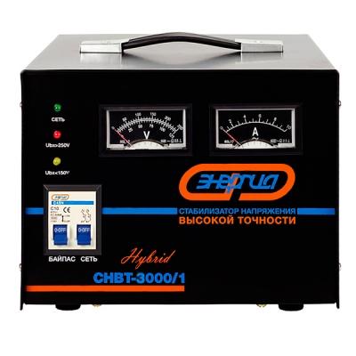 Стабилизатор напряжения Энергия Hybrid СНВТ-3000/1