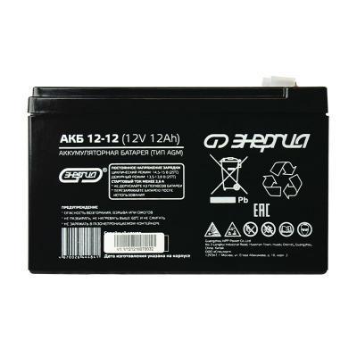 Аккумулятор АКБ 12-12 Энергия