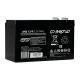 Аккумулятор АКБ 12-9 Энергия