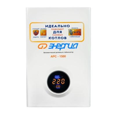 Стабилизатор напряжения Энергия APC 1500 для котлов