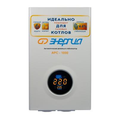 Стабилизатор напряжения Энергия APC 1000 для котлов