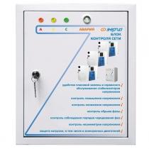 Блок контроля сети Энергия БКС 3х10