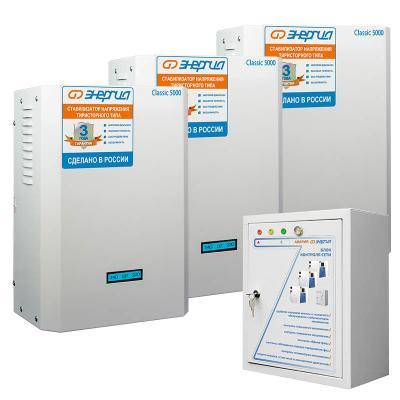 Стабилизатор напряжения Энергия Classic 27000
