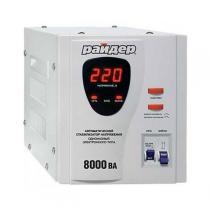 Стабилизатор напряжения Энергия RD 8000 Rider (релейный)