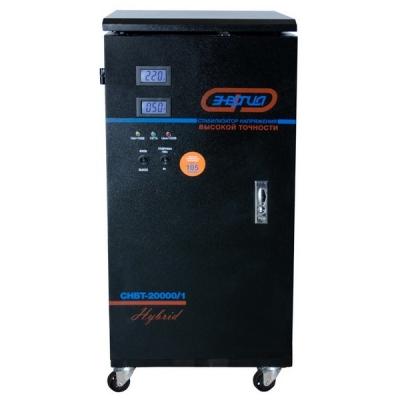 Стабилизатор напряжения Энергия Hybrid СНВТ-20000/1