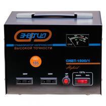 Стабилизатор напряжения Энергия Hybrid СНВТ-1500/1