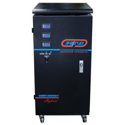 Стабилизатор напряжения Энергия Hybrid СНВТ-30000/1