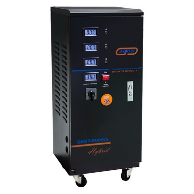 Стабилизатор напряжения Энергия Hybrid СНВТ-9000/3
