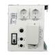 Интерактивный ИБП Энергия Pro-1700