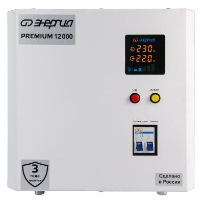 Стабилизатор напряжения Энергия Premium Light 12000