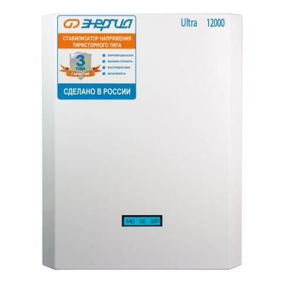 Стабилизатор напряжения Энергия Ultra 12000