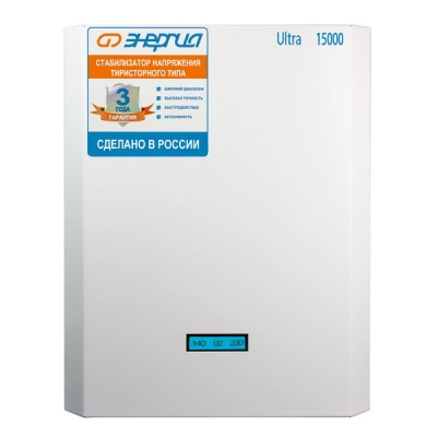 Стабилизатор напряжения Энергия Ultra 15000